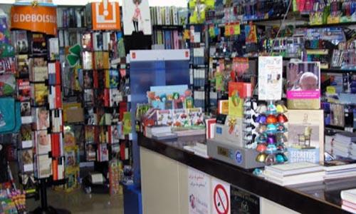 Liberia Escolar y Comercial