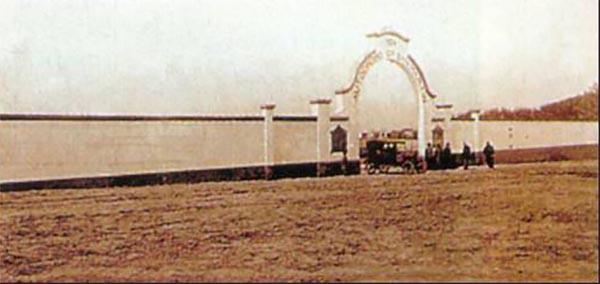 Arco de entrada al autódromo